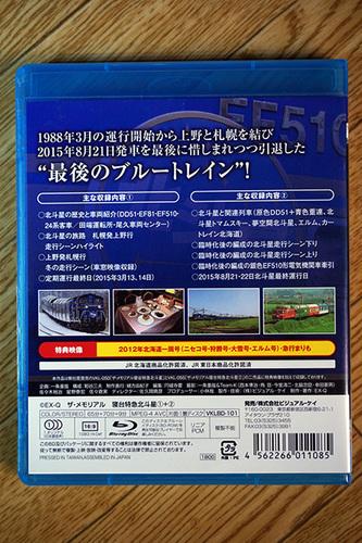 BD02_DSC00948.JPG