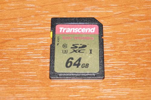 SDCR5_DSC02035.JPG