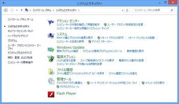WinRT08.jpg