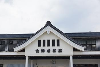 aizu301B.jpg