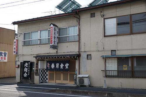 aizu306s_DSC05403.JPG