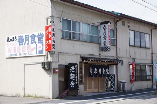 aizu411s_DSC05493.jpg