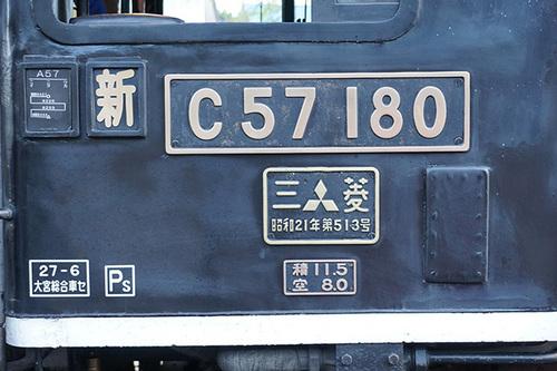 aizu416s_DSC01617.JPG