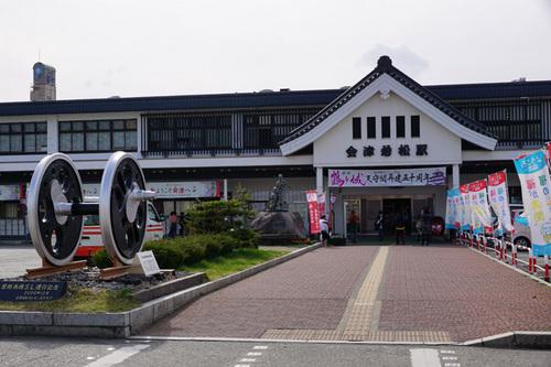 aizu501s_DSC05547.jpg