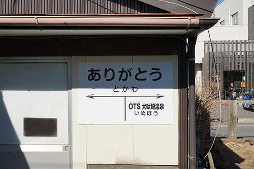 choshi116s_DSC09743.JPG