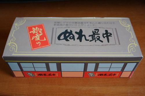 choshi204S_DSC01230.jpg