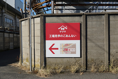 choshi408s_DSC02324.JPG