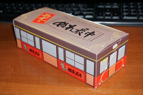 choshi413s_DSC01709.JPG
