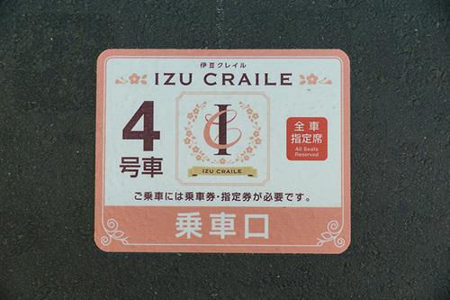 craile113s_DSC07626.JPG