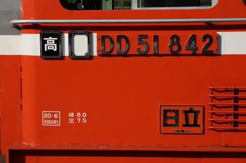 gunma407B_DSC05198.jpg