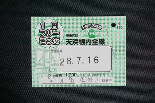 hamamatsu202s_DSC00976.JPG