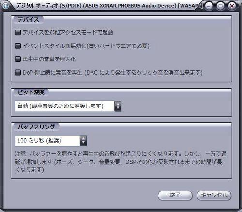 jrmc20_22.JPG