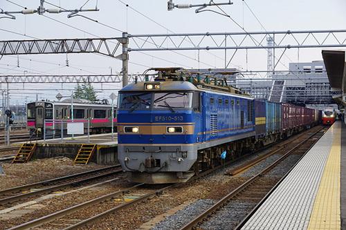 kamotsu02s_DSC09679.JPG