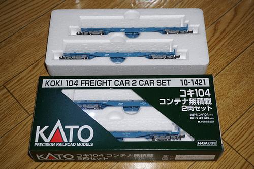kamotsu06s_DSC03832.JPG