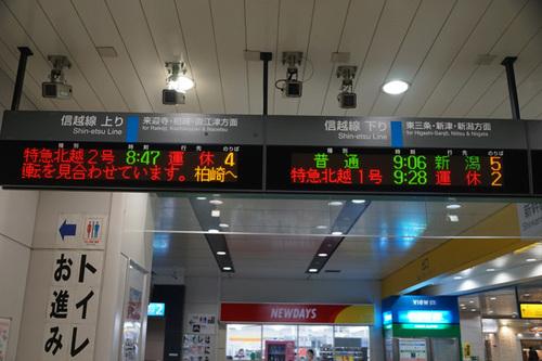 kanazawa103s_DSC03599.jpg