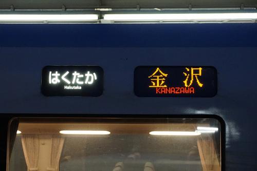 kanazawa513s_DSC04361.jpg