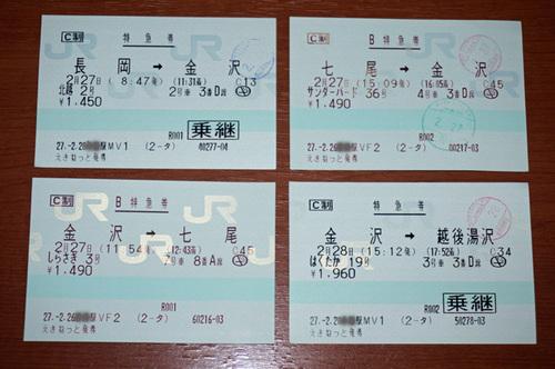kanazawa516s_DSC01505.jpg