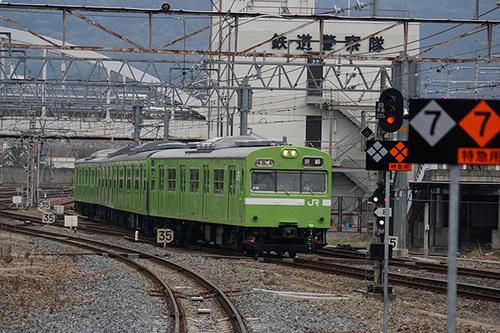 kyoto107s_DSC00655.JPG