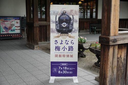 kyoto205s_DSC07965.JPG