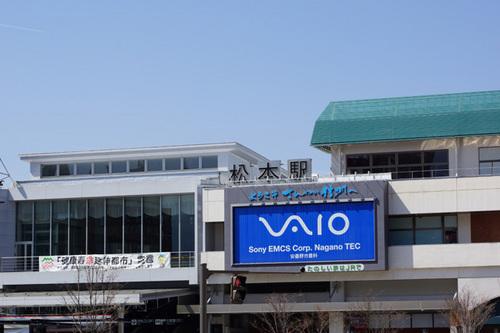 matsumoto103S_DSC06503.jpg