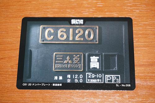 minakami218s_DSC03765.JPG
