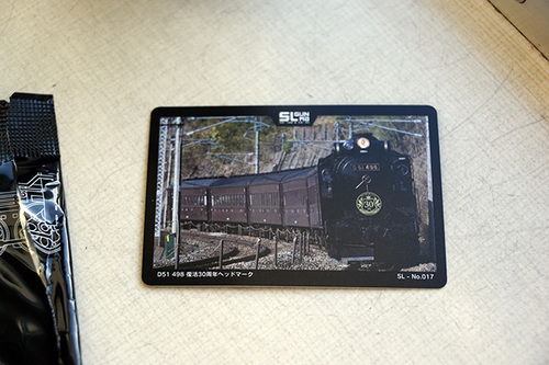 minakami509s_DSC00254.JPG
