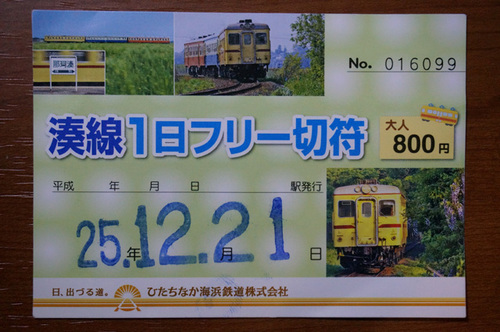 nakaminato201S_DSC00343.jpg
