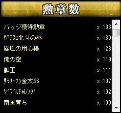 nangoku100.JPG