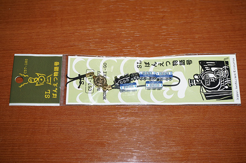 omiyage03_DSC01324.JPG