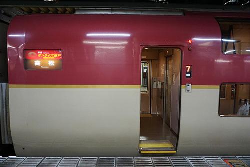 shikoku102s_DSC04161.JPG
