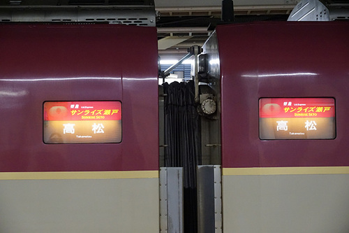 shikoku103s_DSC09538.JPG