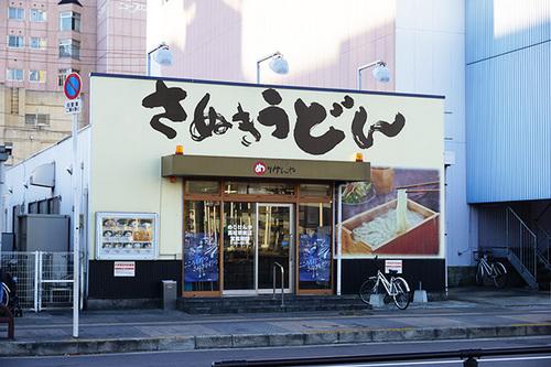 shikoku207s_DSC00423.JPG