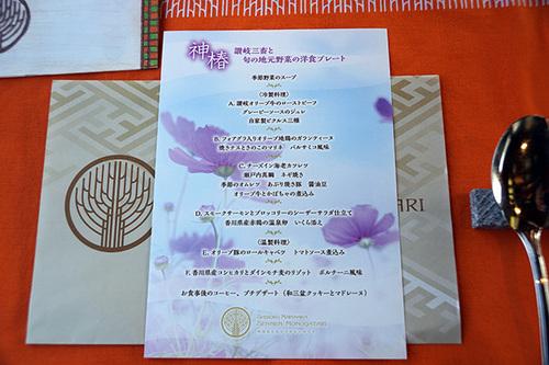 shikoku314_DSC03451.JPG