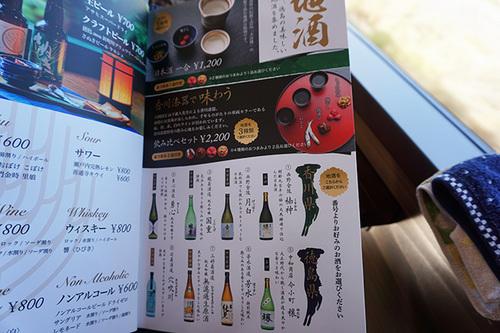 shikoku315_DSC03222.JPG