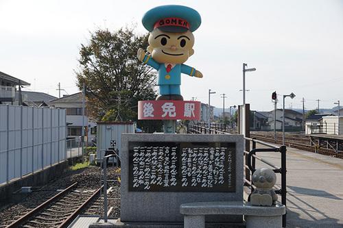 shikoku406s_DSC06015.JPG