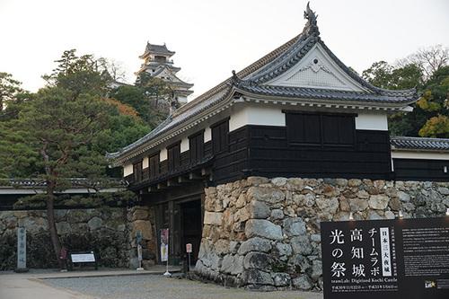 shikoku607s_DSC03762.JPG
