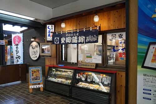 shikoku615s_DSC00283.JPG