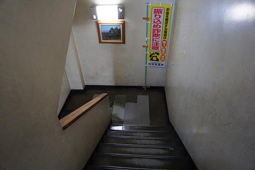 shikoku704s_DSC04250.JPG