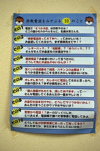 shikoku706s_DSC04253.JPG