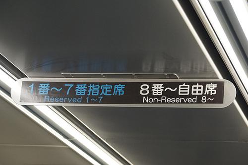 shikoku802s_DSC00790.JPG