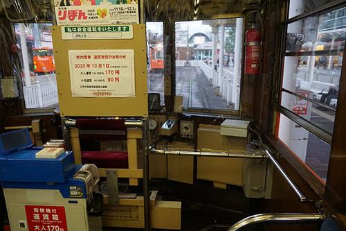 shikoku809s_DSC08432.JPG