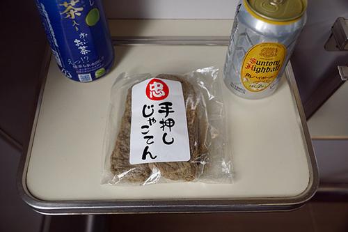 shikoku810s_DSC06465.JPG