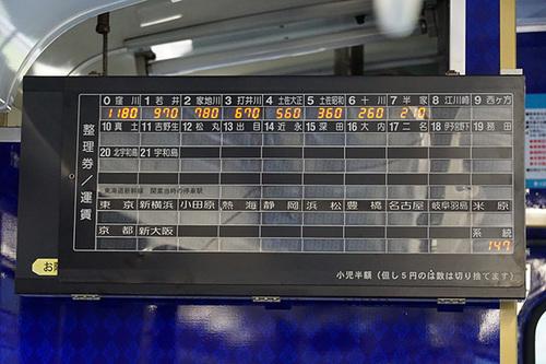 shikoku815s_DSC00935.JPG