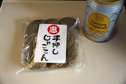 shikoku905s_DSC04117.JPG