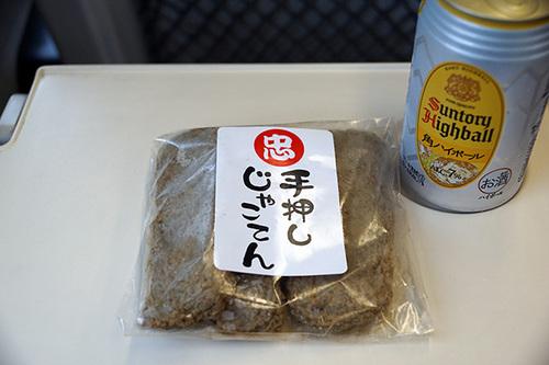 shikokuB03s_DSC01043.JPG