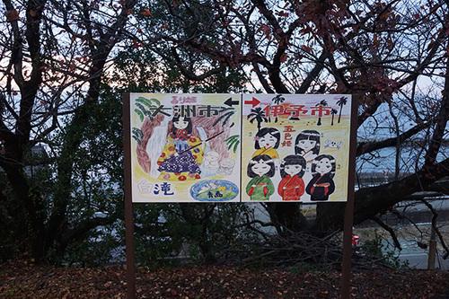 shikokuB19s_DSC01142.JPG