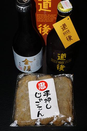 shikokuC14s_DSC04321.JPG