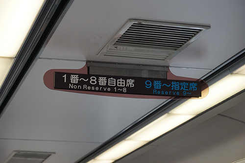 shikokuD02s_DSC04469.JPG