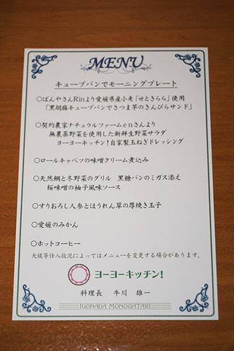 shikokuE09s_DSC04495.JPG