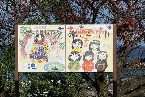 shikokuE20s_DSC01401.JPG